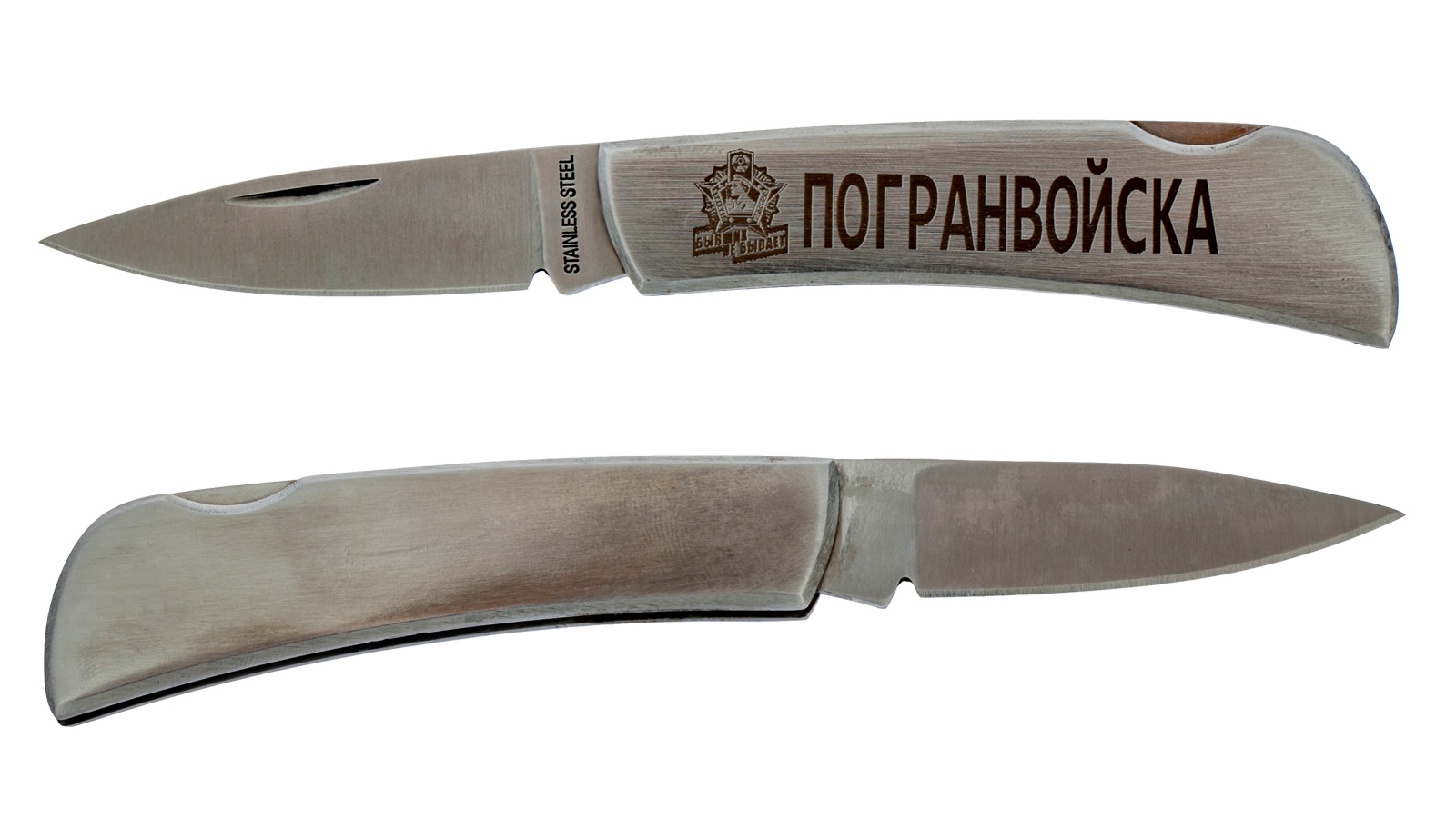 """Эксклюзивный складной нож """"Погранвойска"""" с гравировкой"""