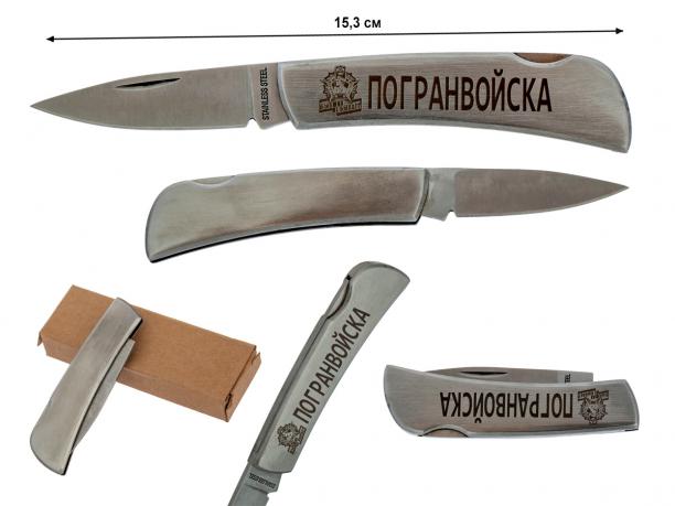 """Эксклюзивный складной нож """"Погранвойска"""""""