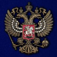Эксклюзивный жетон Герб РФ со стразами