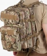 Экспедиционный рюкзак
