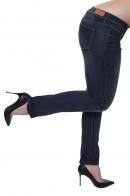 Элегантные женские джинсы