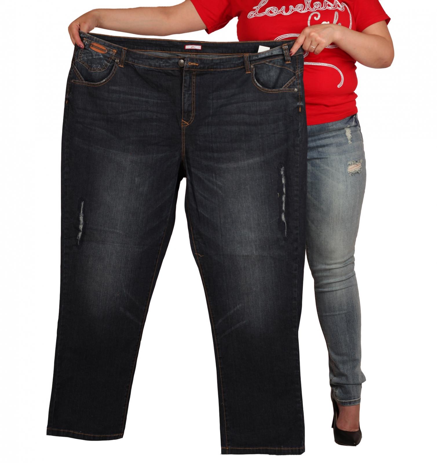 Элегантные женские джинсы от JOE BROWNS (Великобритания). НОВАЯ КОЛЛЕКЦИЯ!