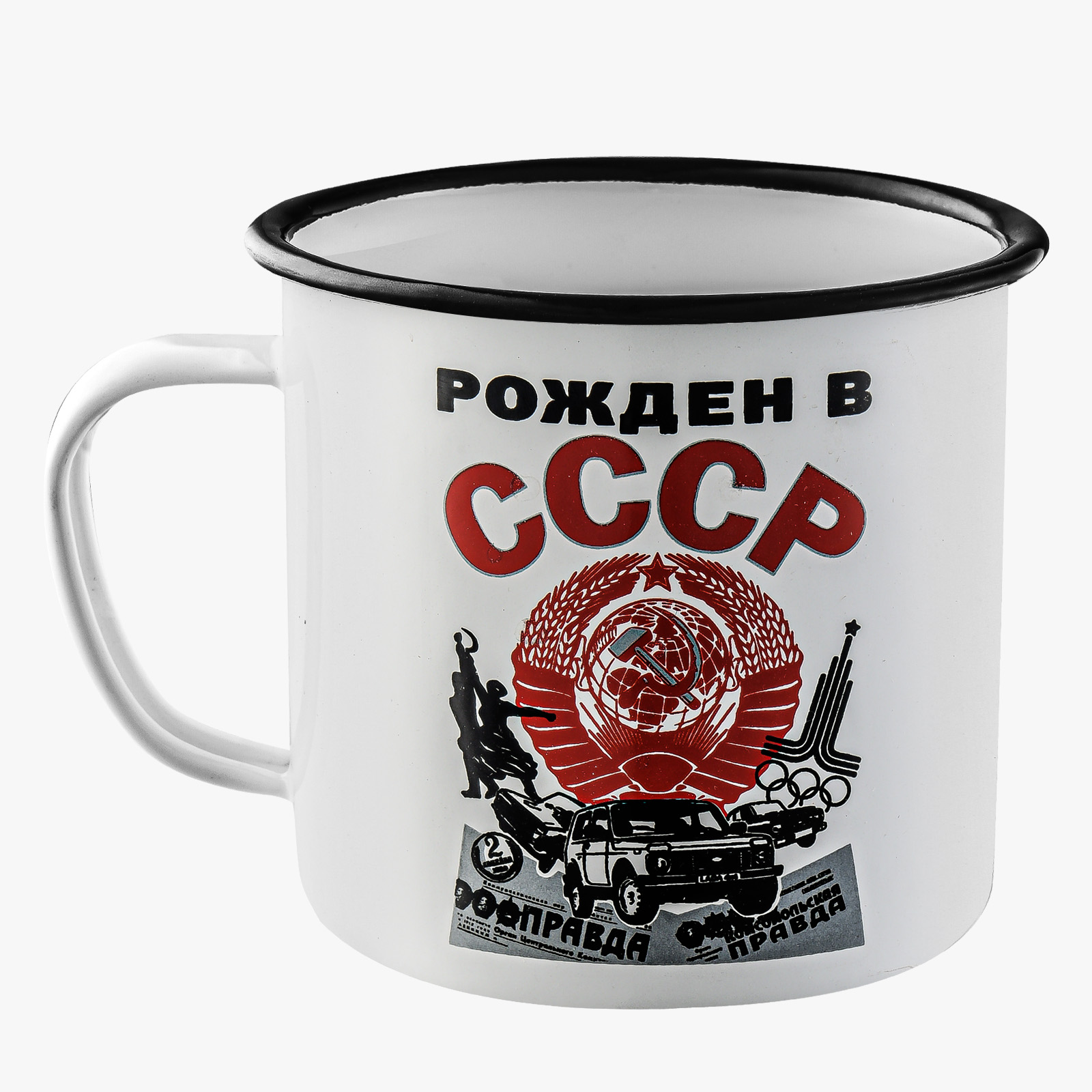 Кружка с гербом СССР