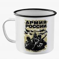 Эмалированная кружка с принтом Армия России