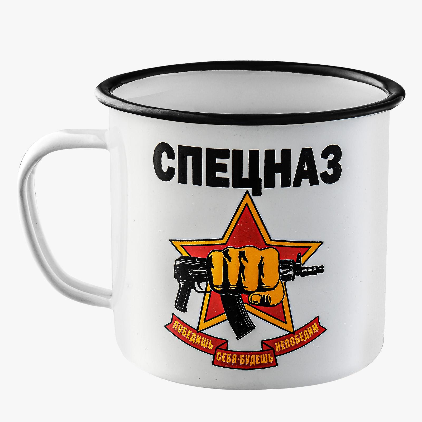 Эмалированная кружка с символикой Спецназа