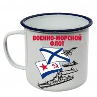 Эмалированная кружка Военно-морской флот