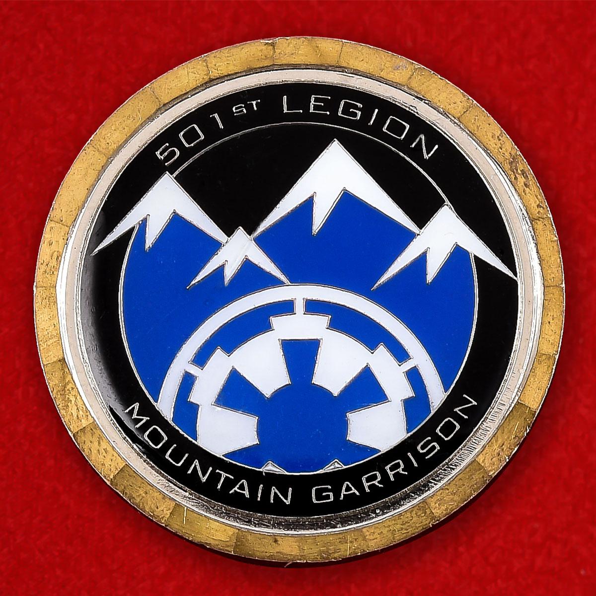 """Эмблема игрового сообщества """"Гарнизон 501-го Легиона на горе Гаррисон"""""""