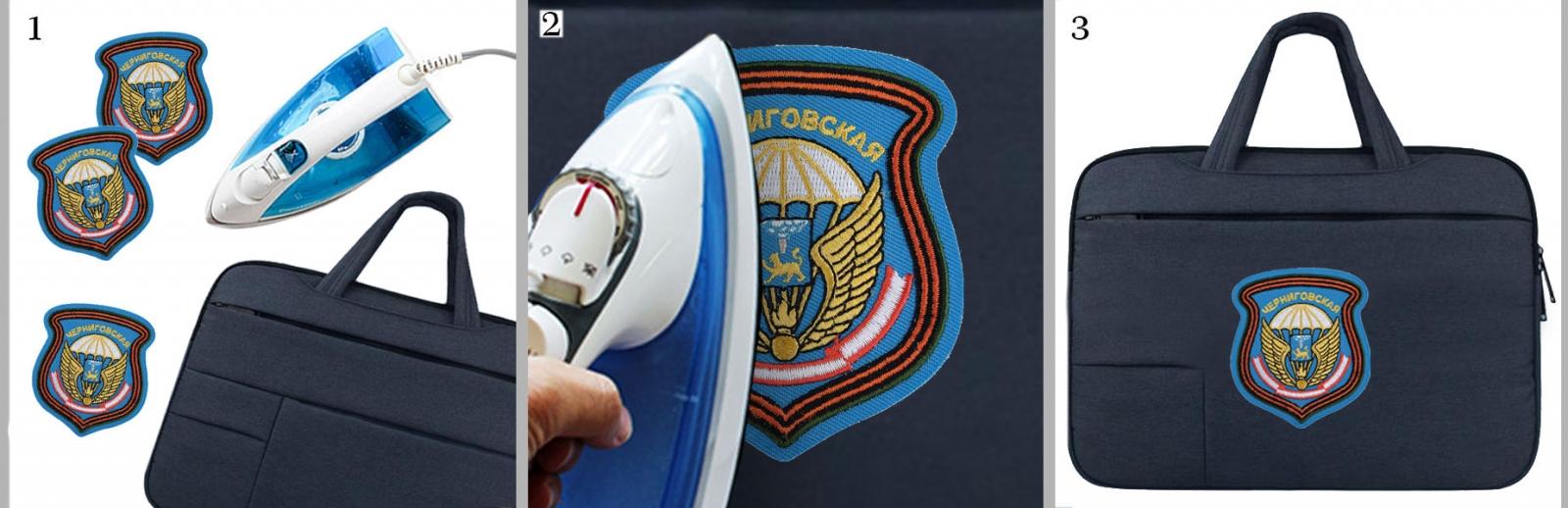 Эмблема-нашивка «76 Черниговская дивизия ВДВ» на сумке