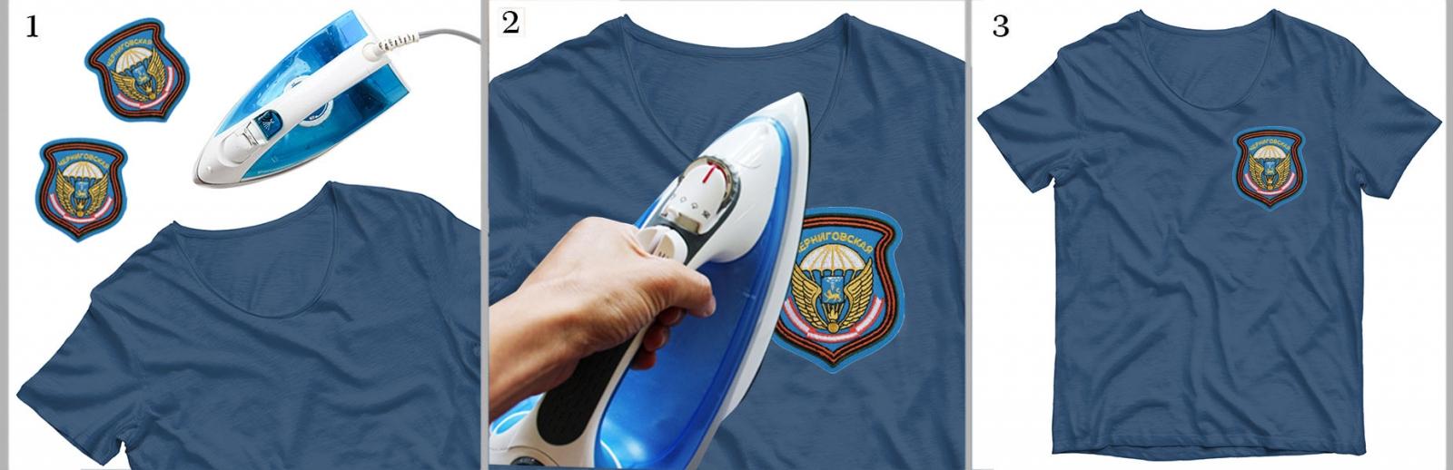 Эмблема-нашивка «76 Черниговская дивизия ВДВ» на футболке