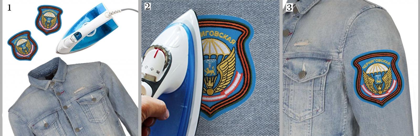 Эмблема-нашивка «76 Черниговская дивизия ВДВ» на куртке