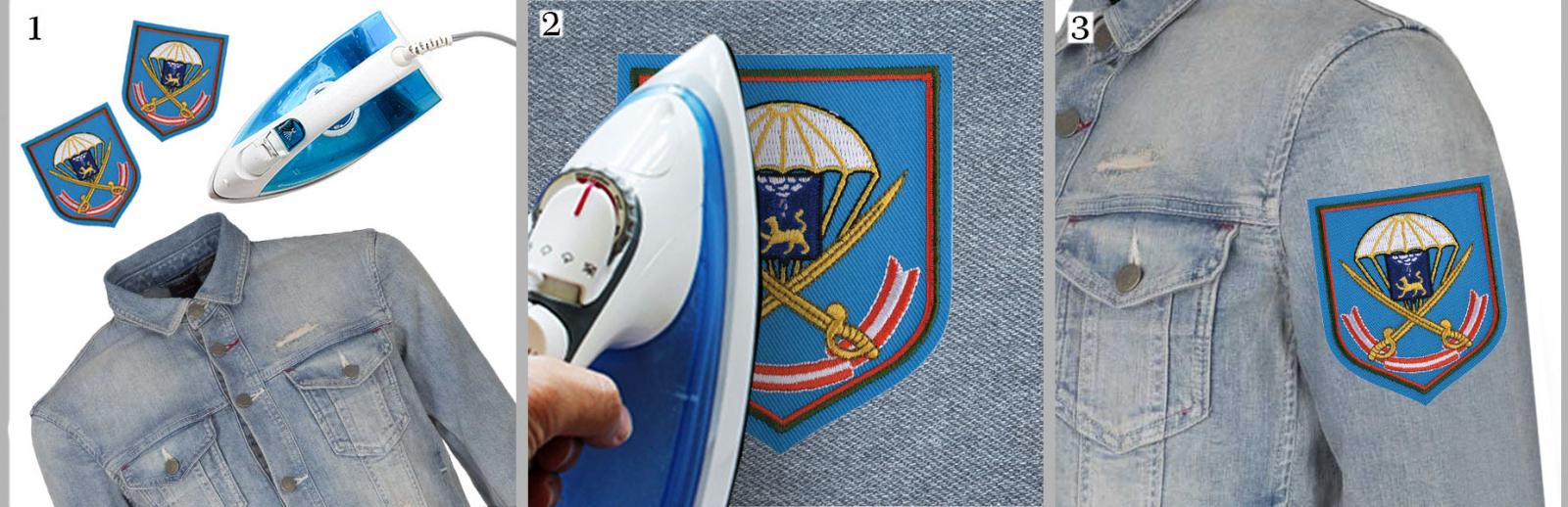 Эмблема-нашивка ВДВ 104 ПДП на куртке