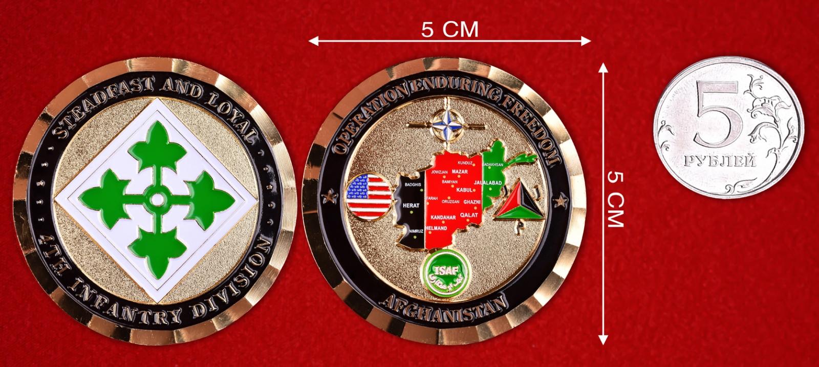 Эмблема отличия армии США 4-й пехотной дивизии