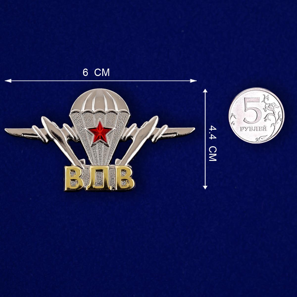 Эмблема ВДВ-сравнительный размер