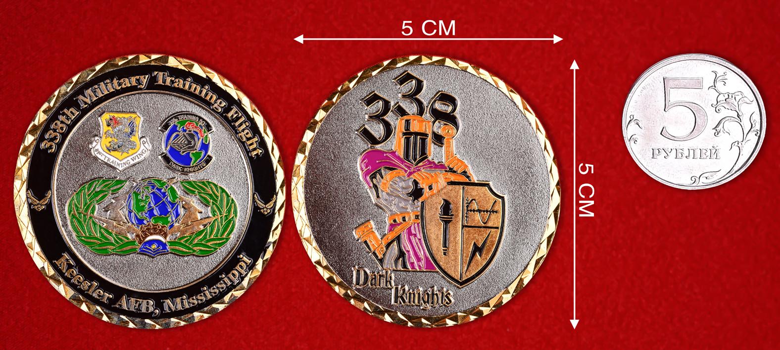 """Эмблема ВВС США """"338-й учебный центр авиабазы Кислер"""""""