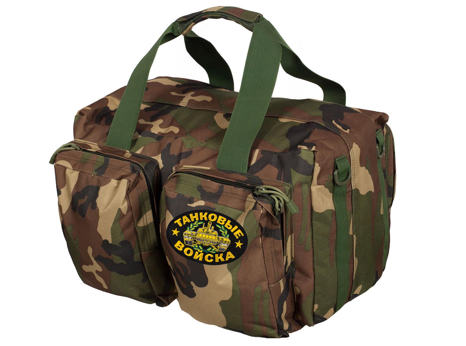 Эргономичная военная сумка с нашивкой Танковые Войска