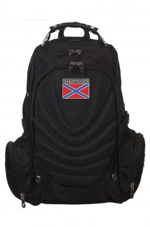 Эргономичный черный рюкзак с нашивкой НОВОРОССИЯ