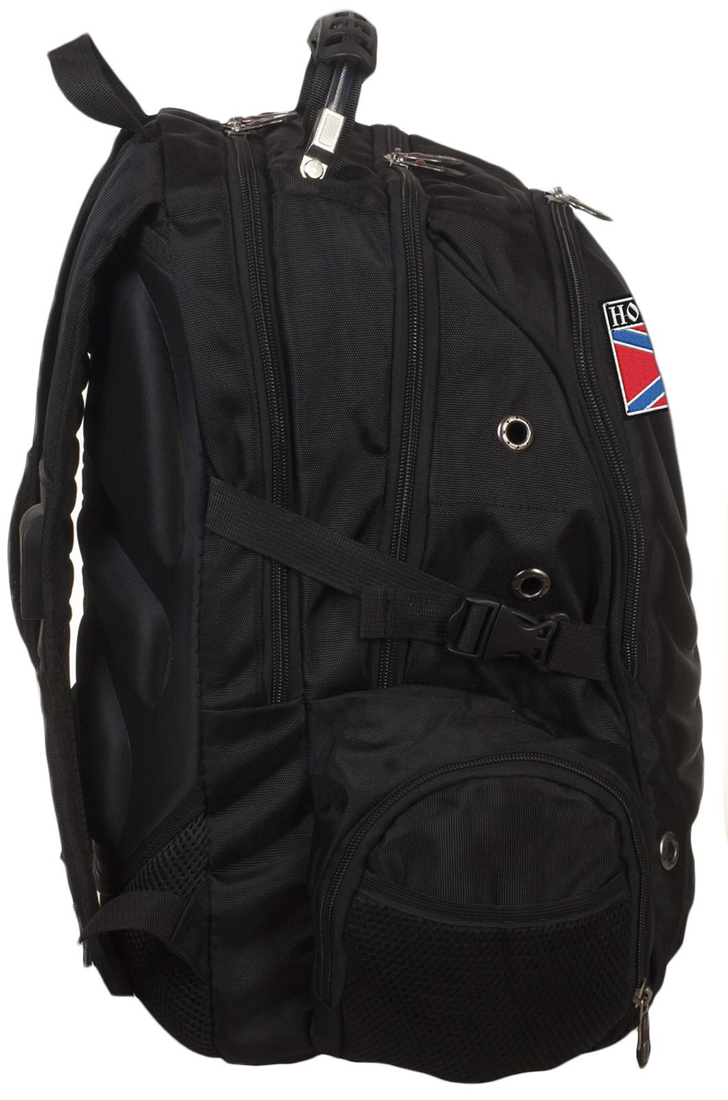 Эргономичный черный рюкзак с нашивкой НОВОРОССИЯ - купить в подарок