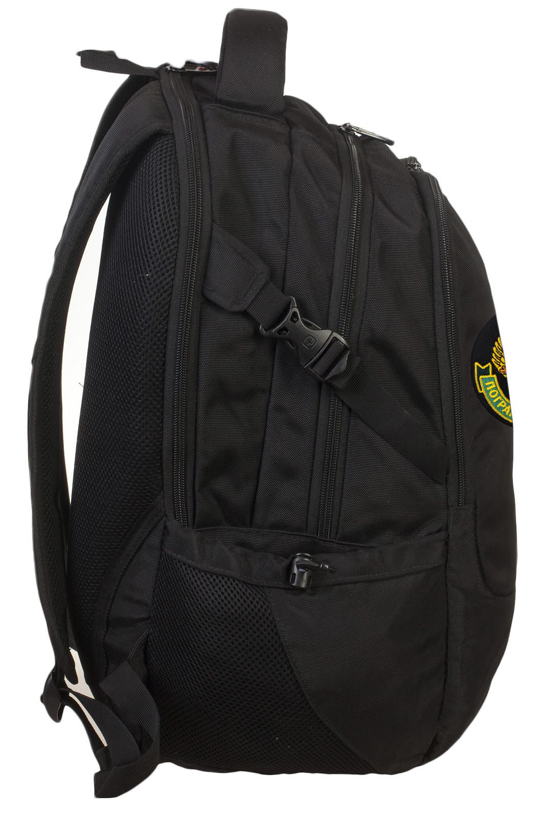 Эргономичный черный рюкзак с нашивкой Погранслужба -  купить выгодно