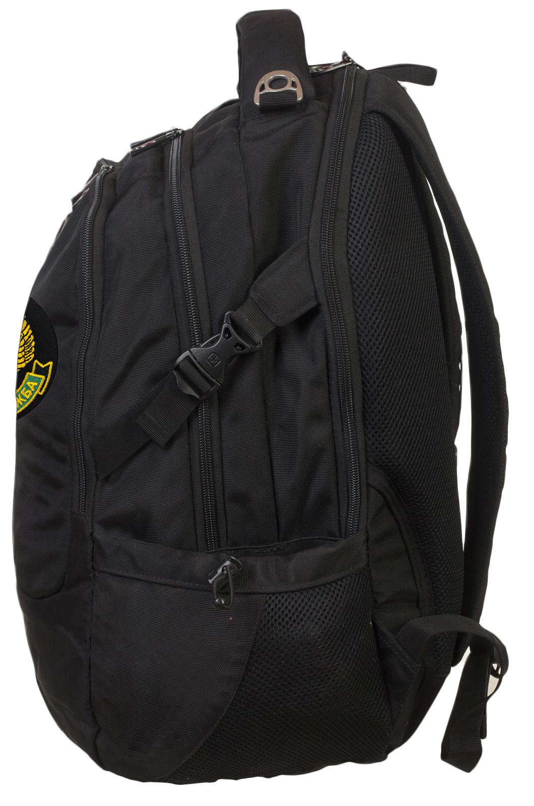 Эргономичный черный рюкзак с нашивкой Погранслужба - купить в подарок