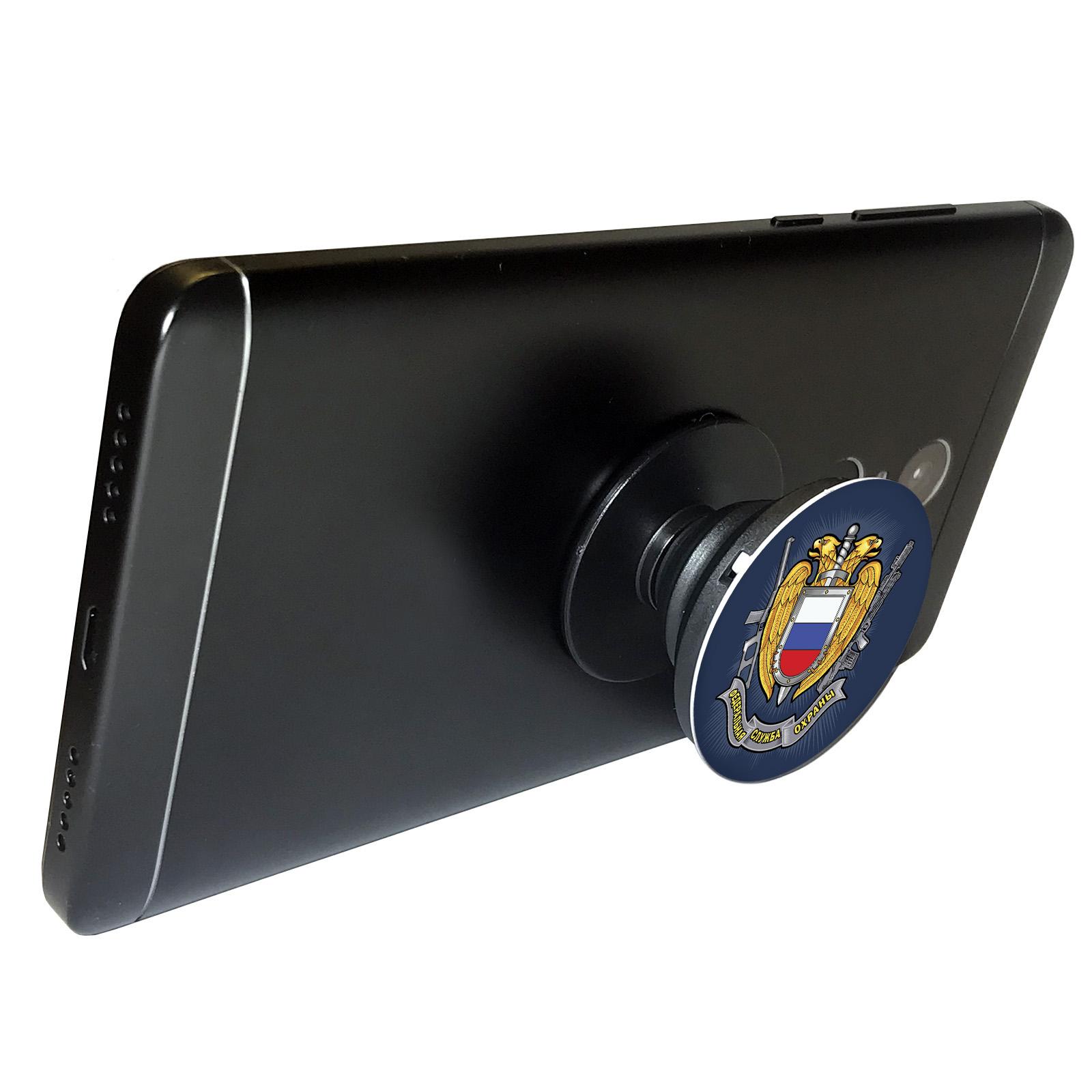 """Купить эргономичный держатель для смартфона """"ФСО"""""""