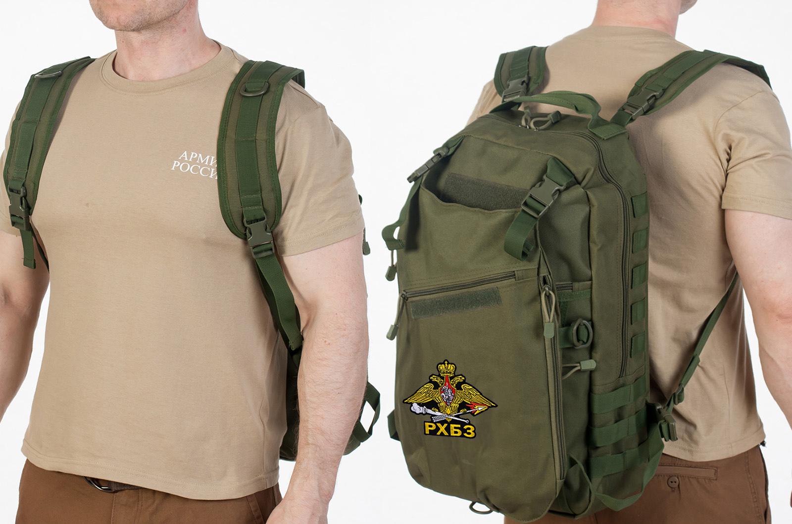 Эргономичный милитари рюкзак с нашивкой РХБЗ - купить оптом