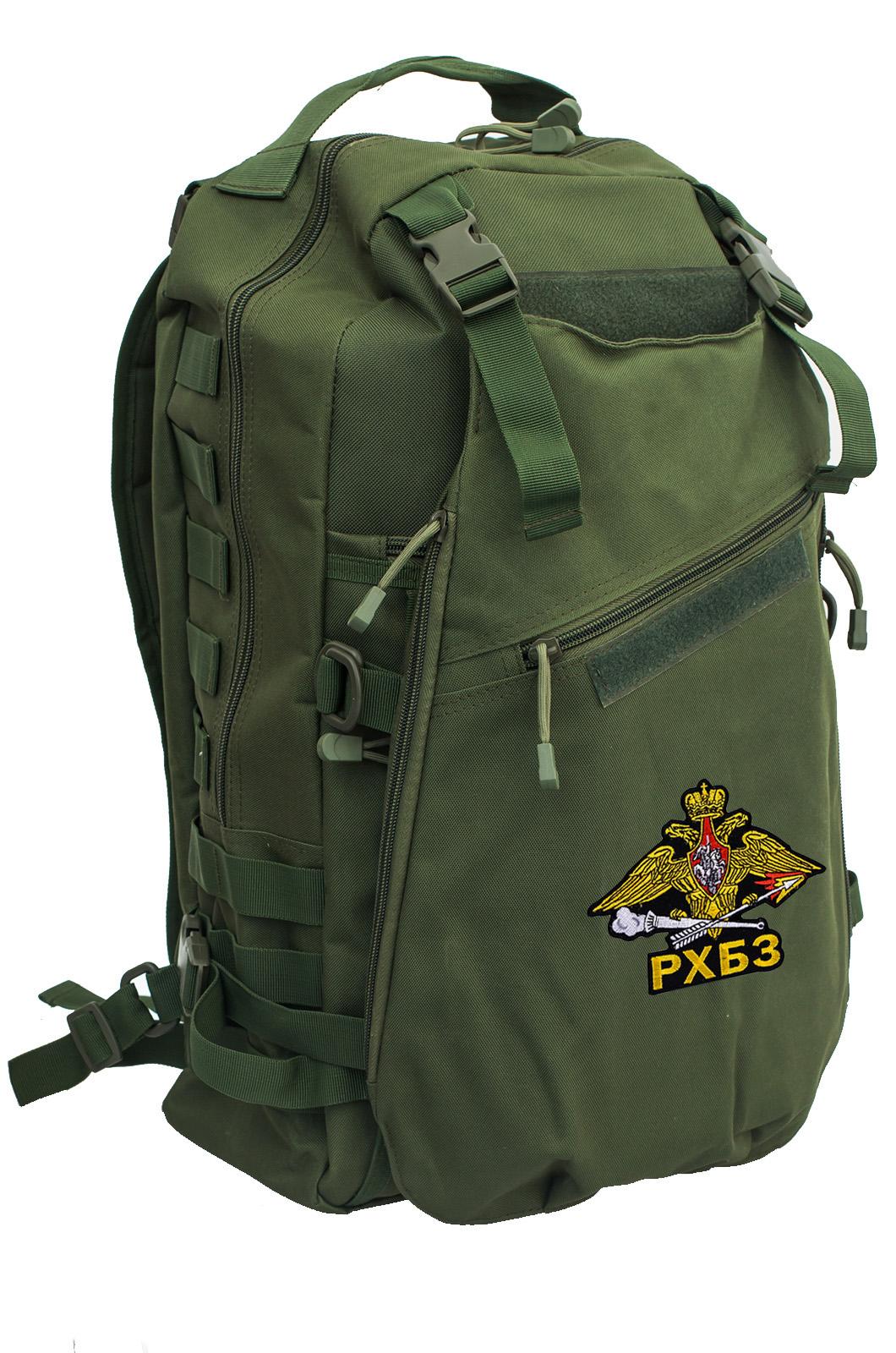 Эргономичный милитари рюкзак с нашивкой РХБЗ - купить в Военпро