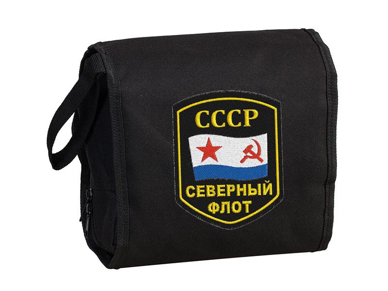 """Эргономичный несессер """"Северный флот"""" СССР"""