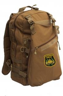 Эргономичный рейдовый рюкзак с нашивкой Танковые Войска - купить с доставкой