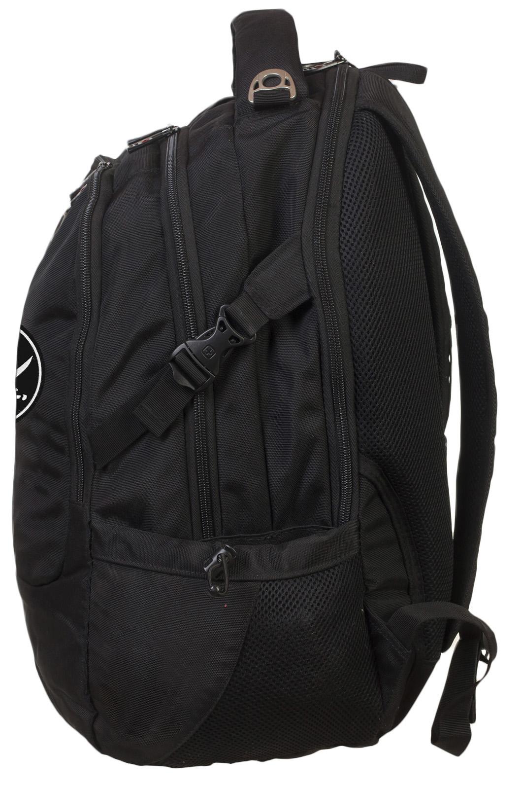 Эргономичный вместительный рюкзак с нашивкой Пиратский флаг - купить с доставкой