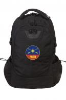 Эргономичный вместительный рюкзак с нашивкой РВСН