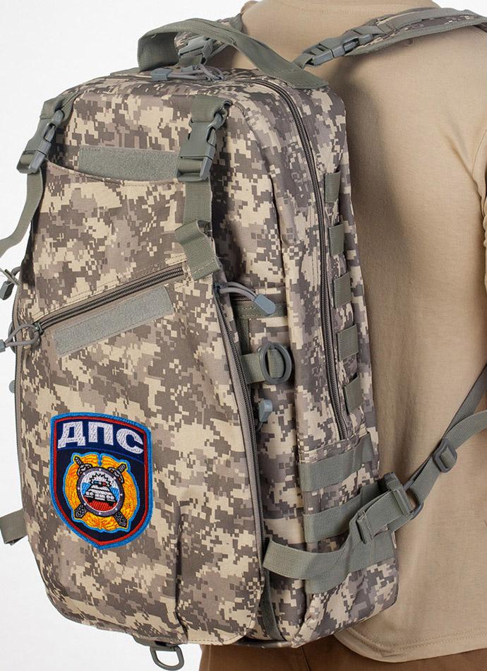 Эргономичный военный рюкзак с нашивкой ДПС