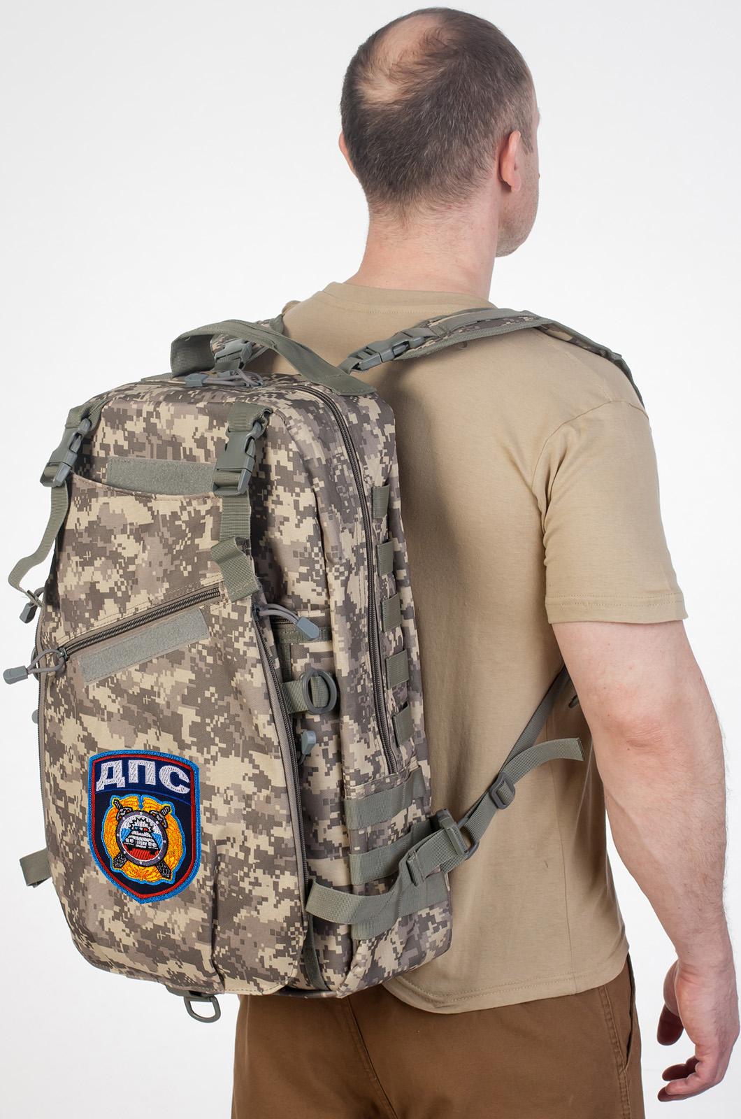 Эргономичный военный рюкзак с нашивкой ДПС - купить с доставкой