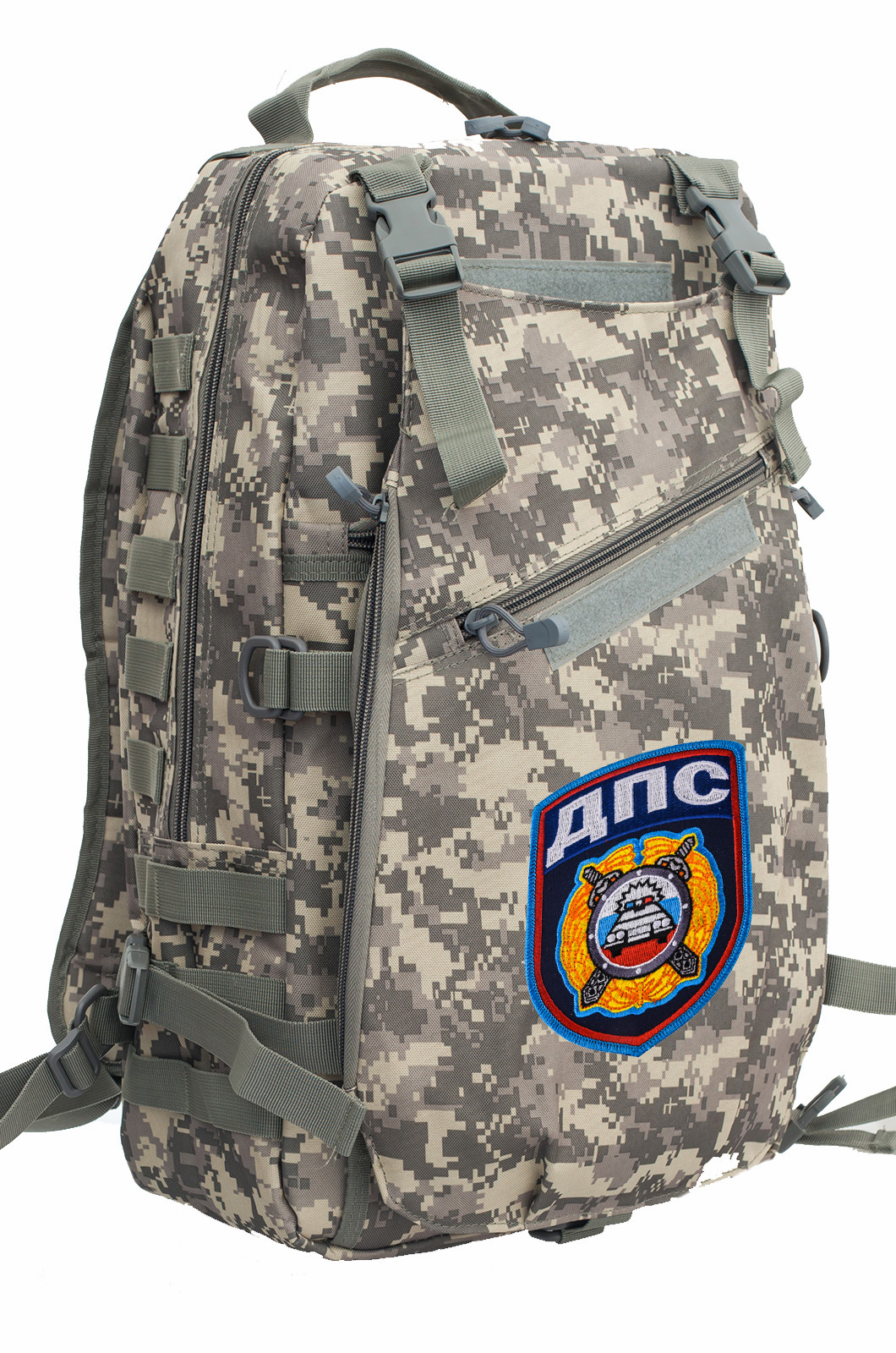 Эргономичный военный рюкзак с нашивкой ДПС - куить онлайн