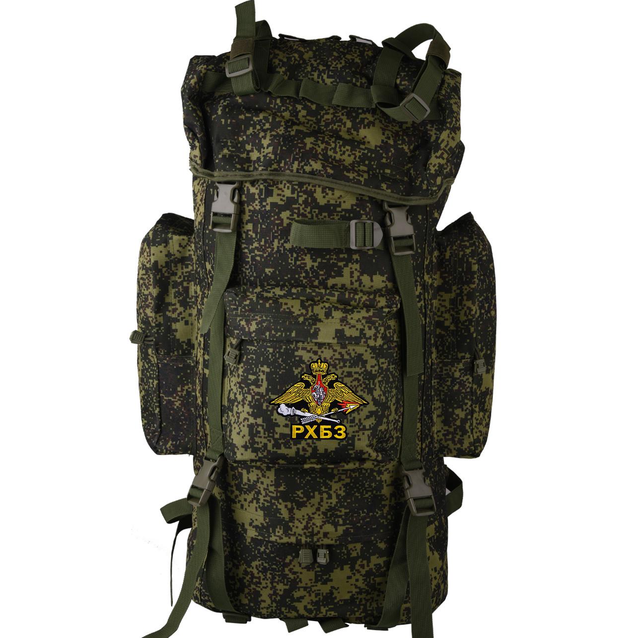 Эргономичный заплечный рюкзак с нашивкой РХБЗ - купить выгодно