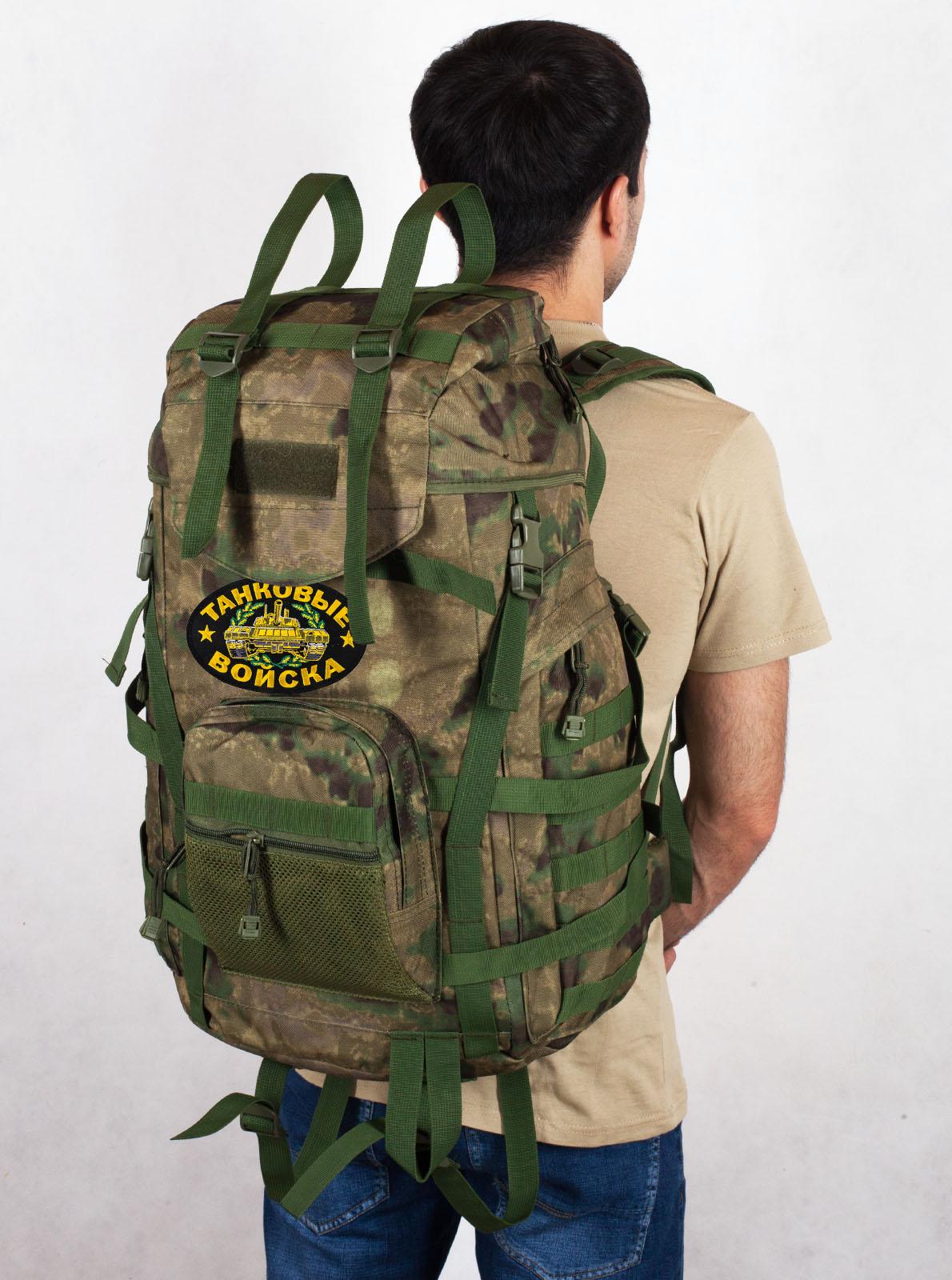 Эргономичный заплечный рюкзак с нашивкой Танковые Войска - купить в подарок