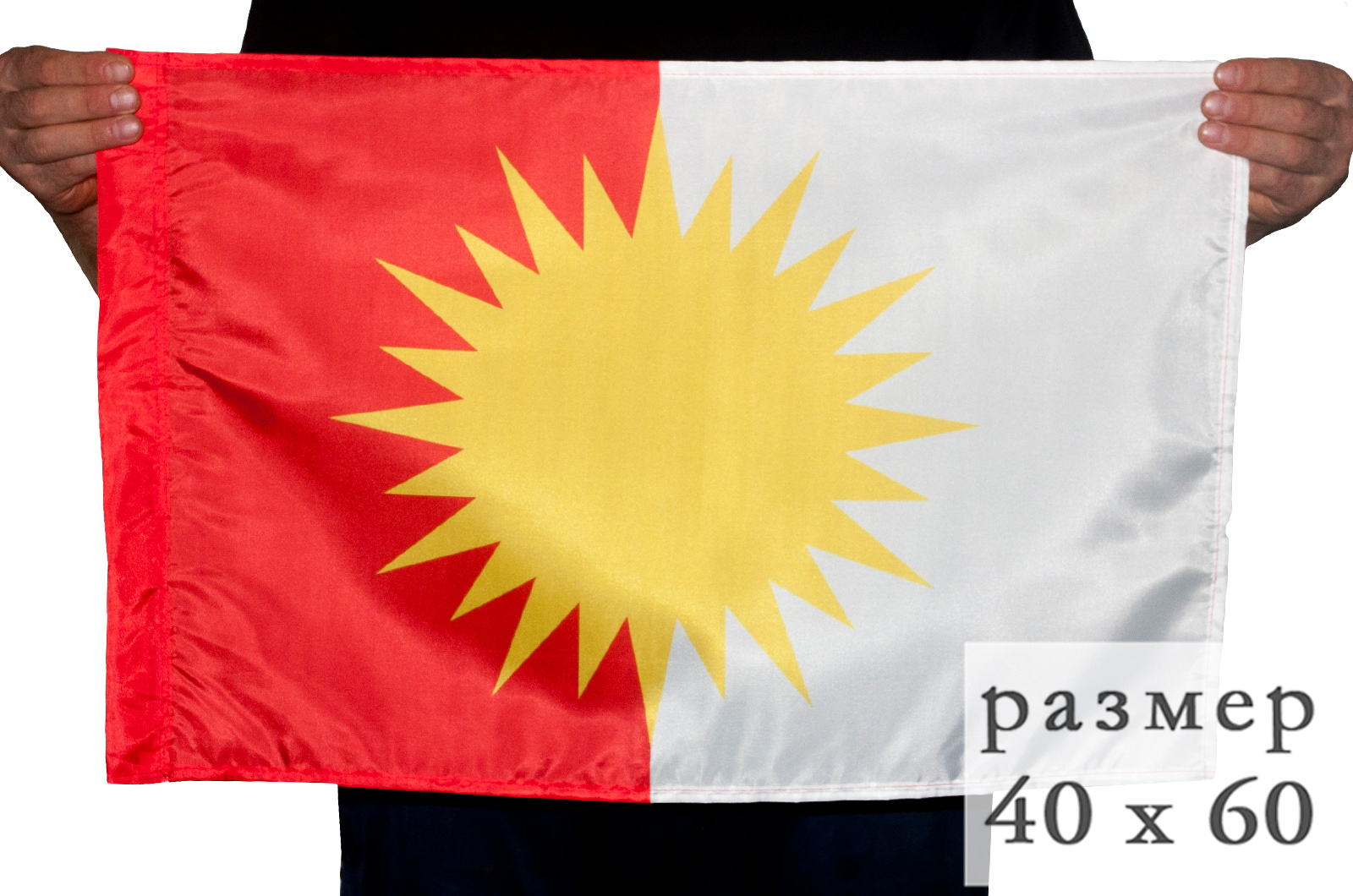 Езидский флаг 40x60