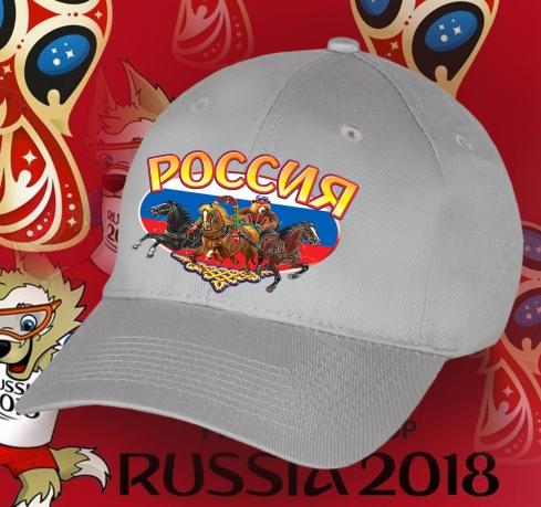 Фанатская кепка с ярким принтом РОССИЯ