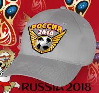 Фанатская бейсболка Россия 2018.