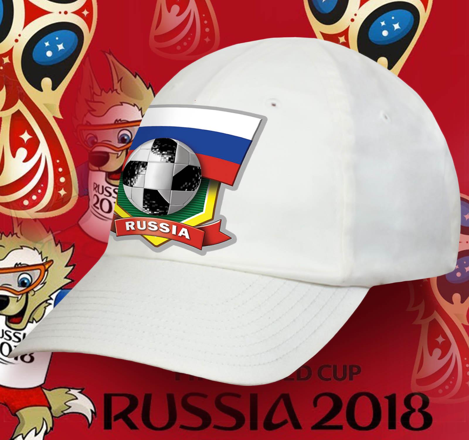 Фанатская белая бейсболка Russia
