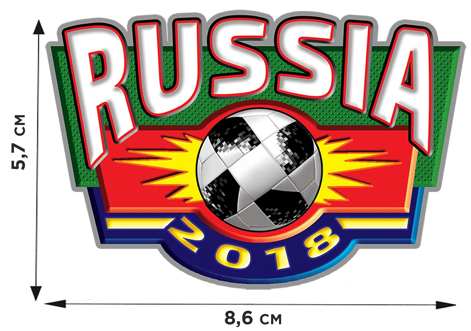Заказать фанатскую картинку для сублимации Russia по сниженной цене