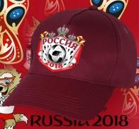 Фанатская кепка Россия 2018 с короной.