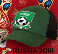 Фанатская кепка Саудовской Аравии