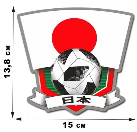 Фанатская крутая наклейка сборной Японии