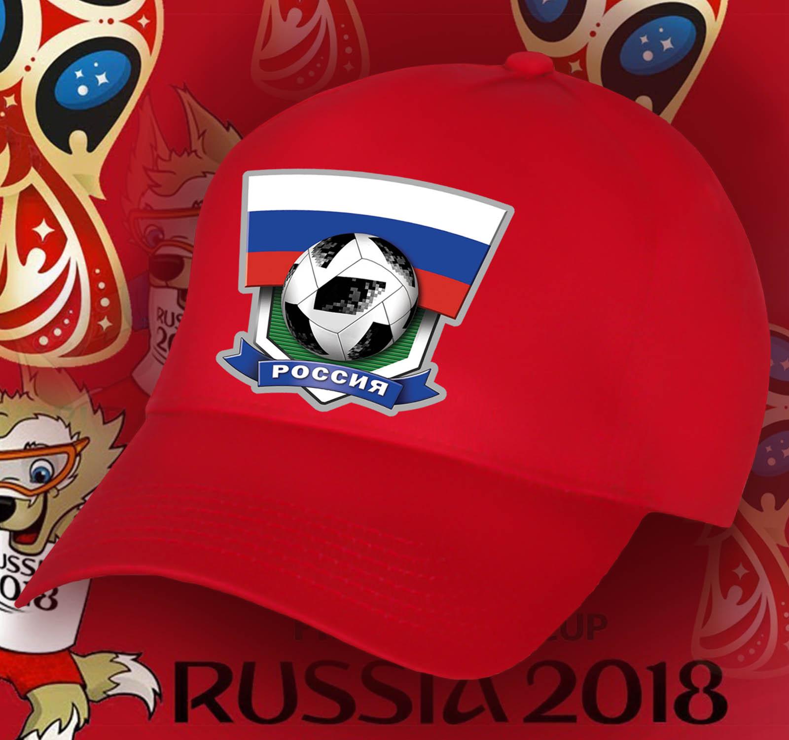 Фанатская сочная бейсболка Россия