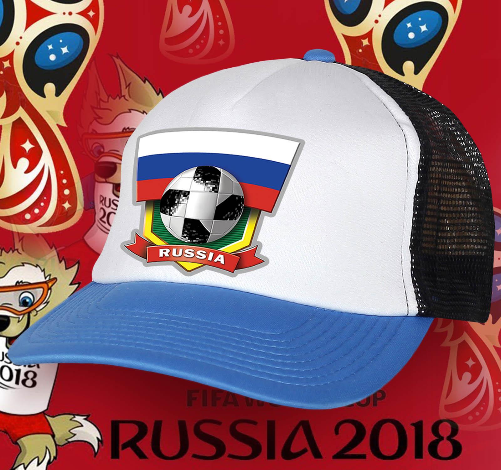 Фанатская яркая бейсболка Russia