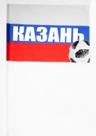 """Фанатский флажок """"Казань"""" для ЧМ-18"""