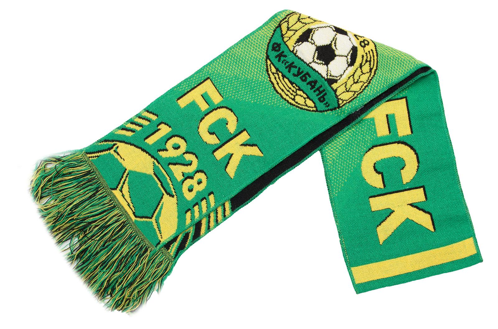 """Купить фанатский шарф """"FCK"""""""