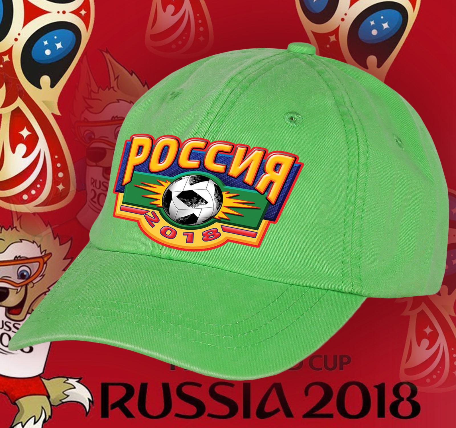 Фанская бейсболка Россия