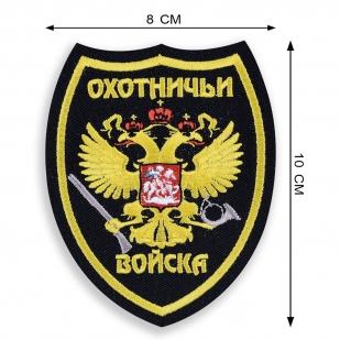 Фартовая мужская толстовка Охотничьи Войска.