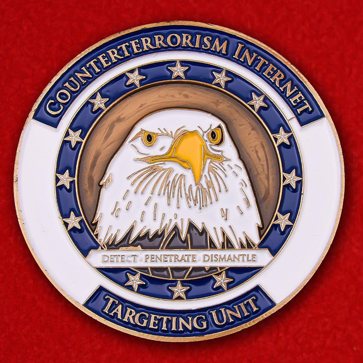 FBI Counterterrorism Division Challenge Coin